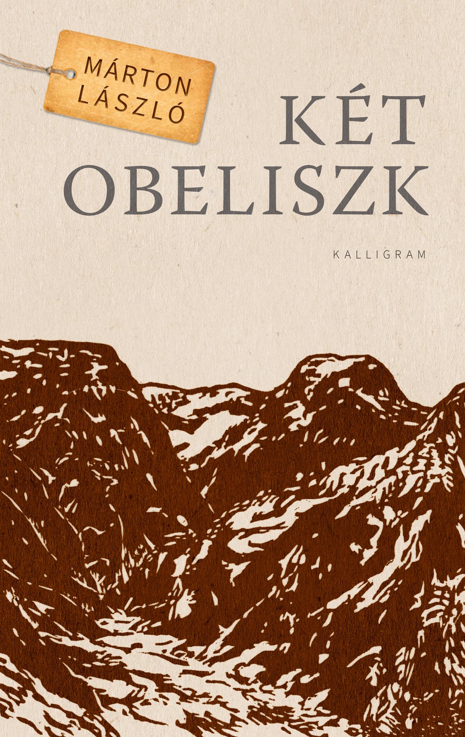 Márton László: Két obeliszk (részlet)