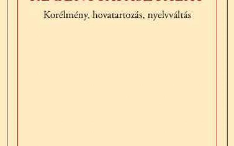 Thomka Beáta: Regénytapasztalat (részlet)