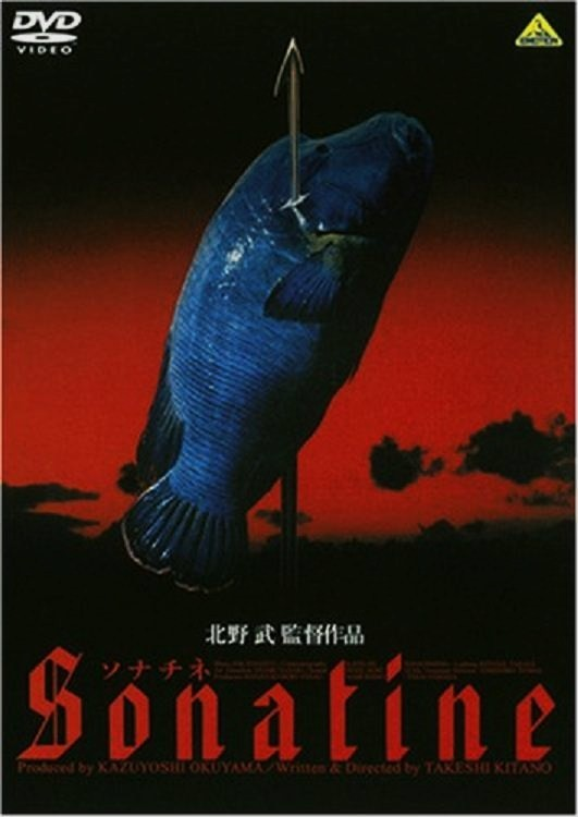 http://www.litera.hu/img/sonatina-poster.jpg
